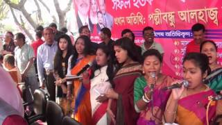Jatio Party Rangpur Mohanogor Convention 2017 4(জাতীয় পার্টি রংপুর মহানগর সম্মেলন ২০১৭))