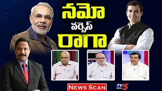 News Scan LIVE Debate With Vijay | 26th April 2019 | TV5News