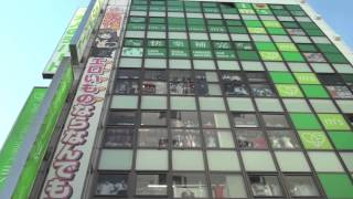 Japan Life 101: MASSIVE Sex Shop Tokyo