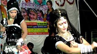LuL Lul Nache Mana Gurjari | H.D. Live Rajasthani Dancing Song | Mana Gurjari & Shravan Singh Rawat