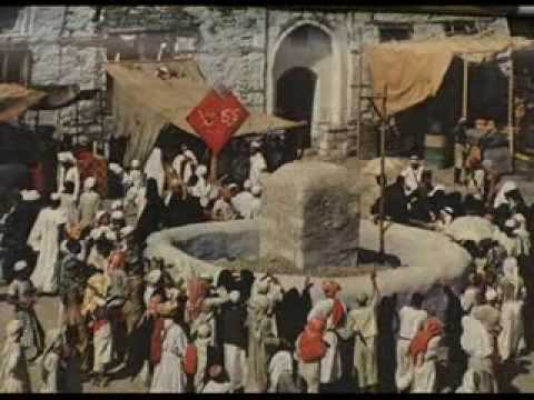 Makkah In 1953  Must See video