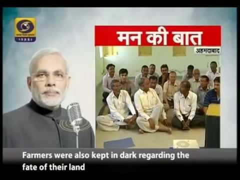 "PM Shri Narendra Modi's ""Mann Ki Baat"" on 22  March, 2015"