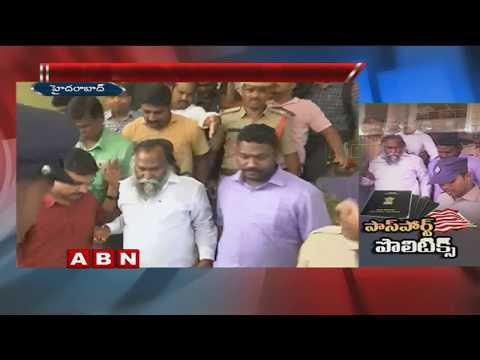 Congress leader Jagga Reddy held for passport fraud | Passport Politics in Telangana