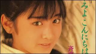 Saito Yuki Ohikkoshi Wasuremono