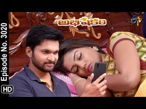 Abhishekam | 20th September 2018 | Full Episode No 3020 | ETV Telugu