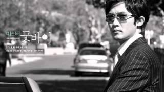 Good Bye - 유이 (미스터 굿바이 O.S.T.)