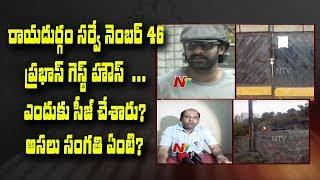 Government Officer Speaks to Media Over Prabhas Asset Size | NTV
