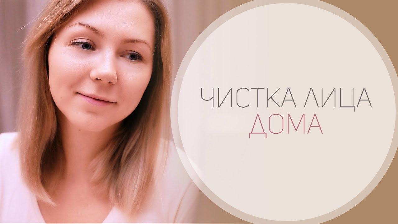 chistka-litsa-v-domashnih