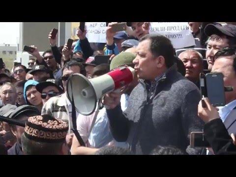 Аким Нурлан Ногаев на митинге в Атырау 24.04.16