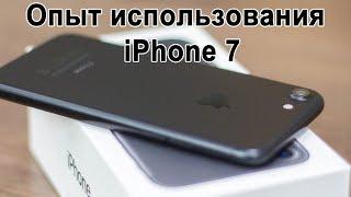 iPhone 7 спустя год | Опыт использования / Макс Приходько
