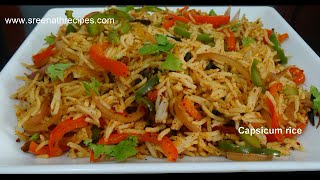 Capsicum Rice - Easy lunch box recipe