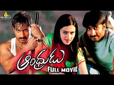 Andhrudu Telugu Full Movie | Gopichand, Gowri Pandit | Sri Balaji Video