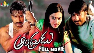 Andhrudu Telugu Full Movie  Gopichand Gowri Pandit