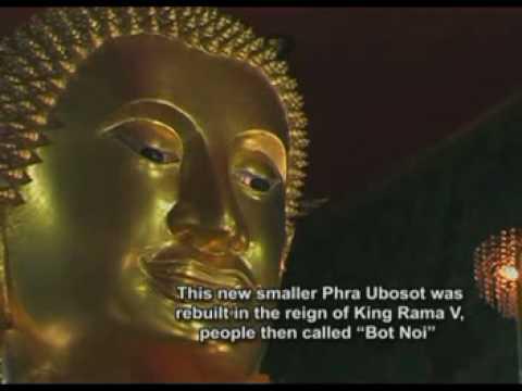 Luang Phor Bot Noi