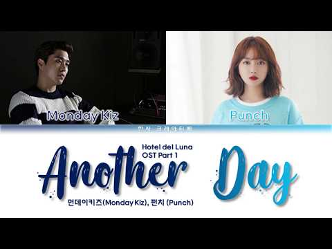 Download  Monday Kiz & Punch - Another Day Hotel Del Luna OST 1 s Color Coded Han/Rom/Eng Gratis, download lagu terbaru