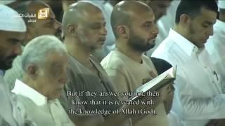 Makkah Taraweeh 2016 Night 11 1st 10 rakats 11 صلاة التراويح 2016 الليلة