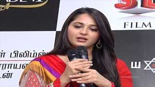 Anushka Speaks In Tamil - Post Rudhramadevi Trailer Premiere Show