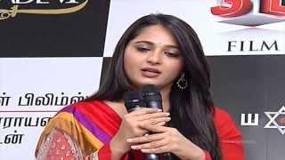 Anushka Speaks In Tamil - Post Rudhramadevi Trailer Premiere Show