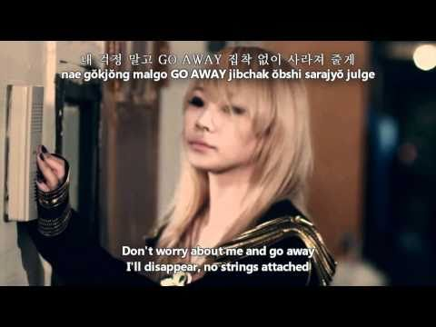 2NE1 - Go Away [Hangul + Romanization + Eng Sub] MV