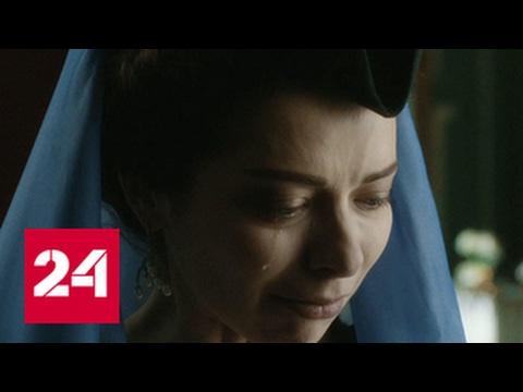 Екатерина. Взлет: долгожданная премьера на России 1