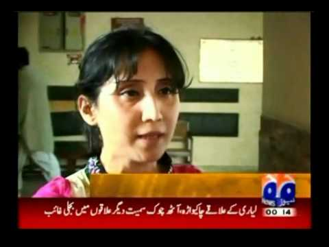 Sexual Harassment In Benazir Bhutto Lyari Medical College Against Female Students & Employees video