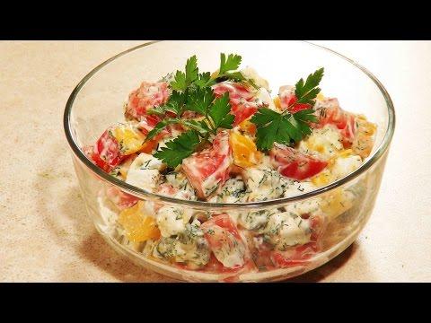 Салат с помидоров с фото