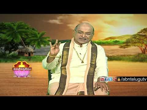 Garikapati Narasimha Rao about Behavior   Nava Jeevana Vedam   Episode 1487   ABN Telugu