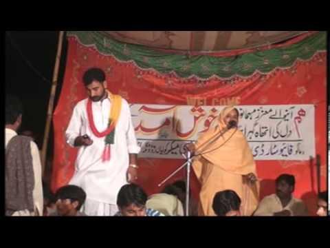 Five Star Dvd Dinga Kharian Gujrat Ch Riaz 0307-5887771 Bali Jatti  Jora Perogram P1 video