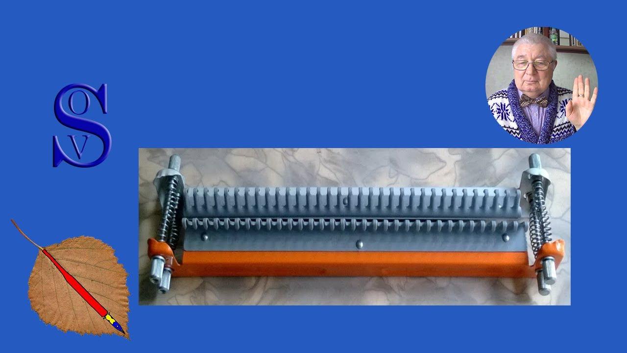 Вязание на вязальном аппарате 55