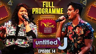 Untitled | Ashanthi - Randeer | Episode -14 | 2019-10-20