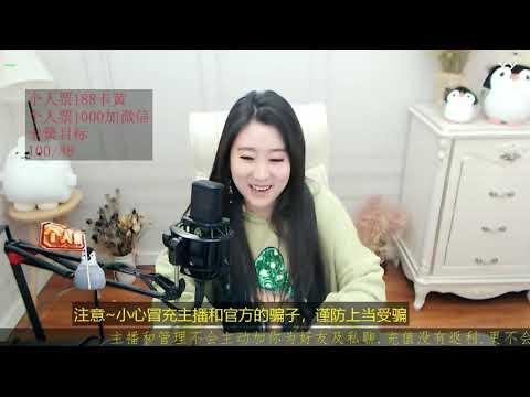 中國-菲儿 (菲兒)直播秀回放-20181212 年度8進5晉級賽