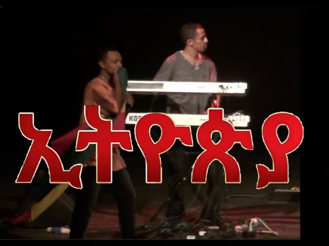 Teddy Afro- Ethiopia Hagerachen | Live Performance