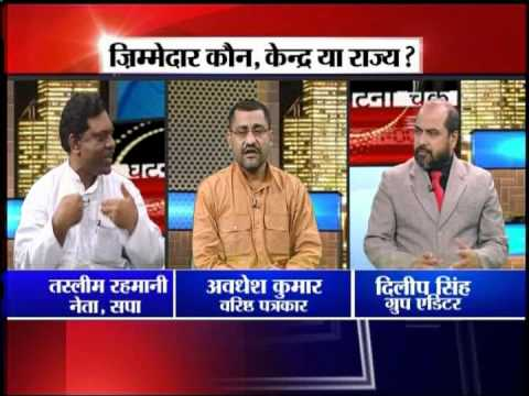 GHATNA CHAKRA ON violence-hit Kokrajhar in Assam on dilip k singh part 2