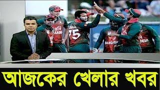 Bangla Sports News Today 30 May 2018 Bangladesh Latest Cricket News Today Update All Sports News