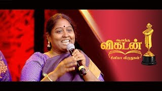 Kadaikutty Singam Deepa Funny Speech Promo | Ananda Vikatan Cinema Awards 2018