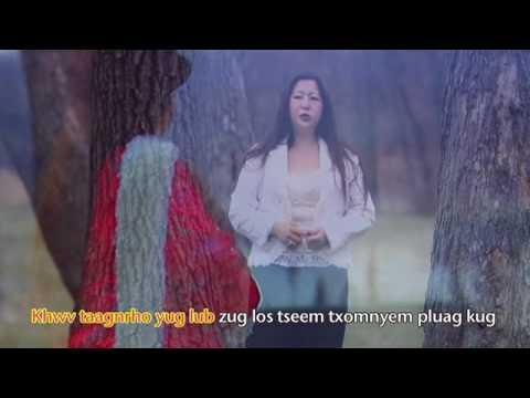 YUG TXUJ MOO by Nam xf. Tswv Kawm Yaaj
