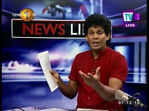news line tv1 the la|eng