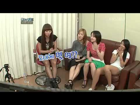 110611 Full Episode Immortal Song 2 Ep.03 Part 56