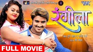 चिंटू Mental (2019) चिंटू पांडे की सबसे बड़ी फिल्म 2019 | कमजोर दिल वाले न देखें 2019
