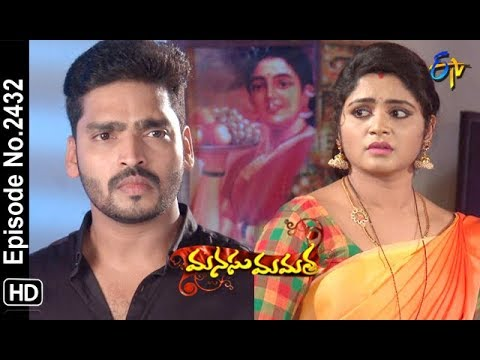 Manasu Mamata | 6th November 2018 | Full Episode No 2432 | ETV Telugu