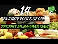 14 FAVORITE FOODS OF OUR PROPHET MUHAMMAD (SAW)