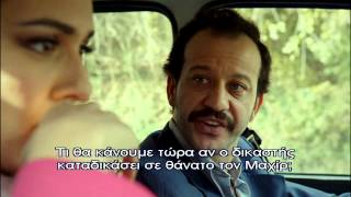 KARADAYI - ΚΑΡΑΝΤΑΓΙ 2 ΚΥΚΛΟΣ Ε57 (DVD 21) PROMO 5 GREEK SUBS