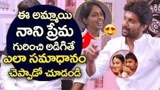 Nani about his 😍 Love Story 💑| Hero Nani Reveals Her Love Story | Awe Movie Review and Ratting