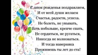 УКРАШЕНИЕ БЛЮД -31. Украшение пирогов - рецепты