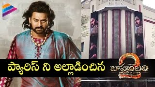 Baahubali 2 Movie Fever Hits Paris REX Theater | Prabhas | Rana | Anushka | Tamanna | SS Rajamouli