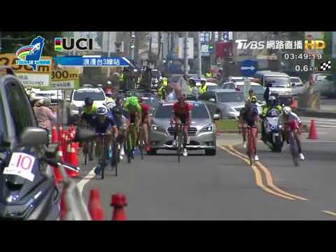 Tour of Taiwan 2018 - Stage 3 (Last km) - Cycling Reviews #220