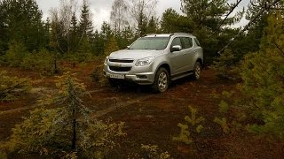 Chevrolet Trailblazer 2014, тест-драйв