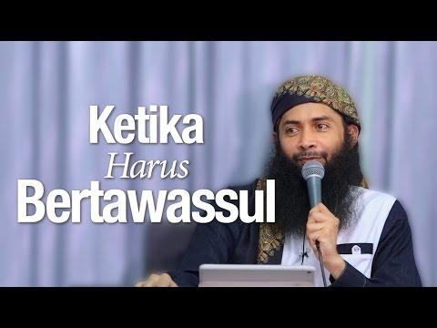 Ceramah Agama Islam: Ketika Harus Bertawassul - Ustadz Dr. Syafiq Riza Basalamah, MA.
