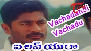 I Love You Raa Songs - Vachadandi Vachadu - Simran - Raju Sundaram