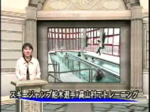 すこう情報マイタウン 2009/2/14